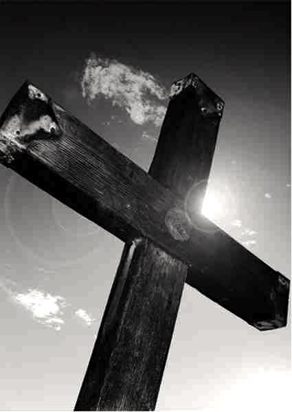 Sfânta-Cruce