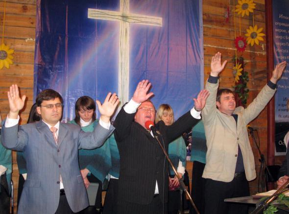 baptisti