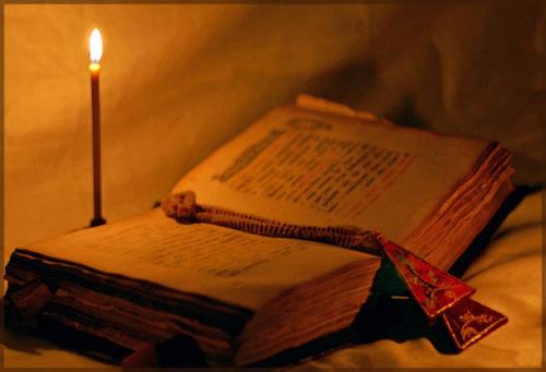 sfanta-scriptura